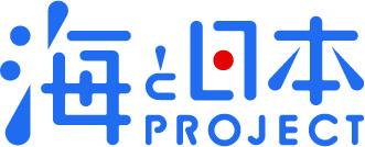 海プロ ロゴ.jpg