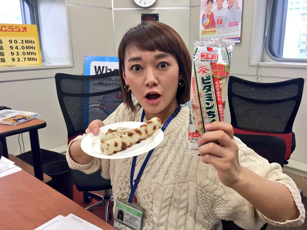 vitaminchikuwa.jpg