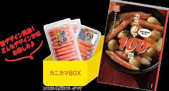 img-box.png